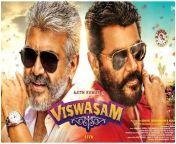 Tamil movie Viswasam first look poster from pullukattu muthamma tamil movie sex scene free download com