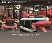 Hitomi Tanaka working out in the gym 👀 from hitomi tanaka big sex
